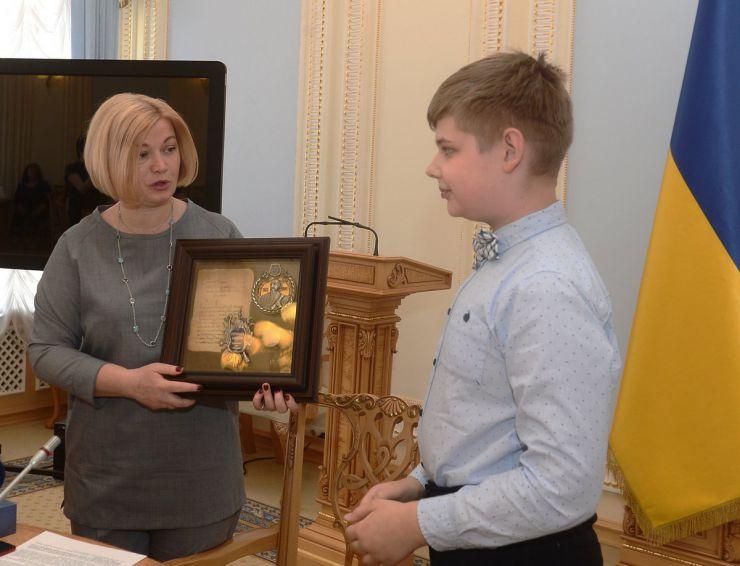 Ирина Геращенко приняла участие в награждении А.Куделя