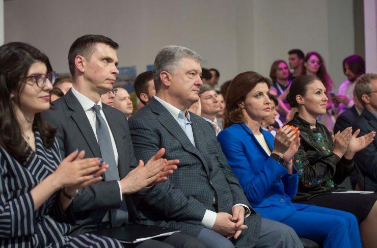 31 травня 2019 Голова Верховної Ради України Андрій Парубій взяв участь у з'їзді партії