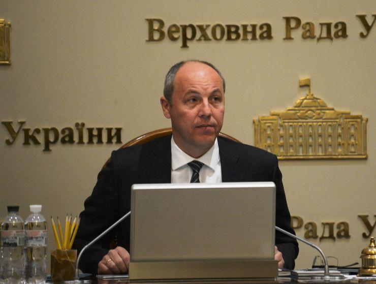 3 червня 2019 засідання Погоджувальної ради у Верховній Раді України.