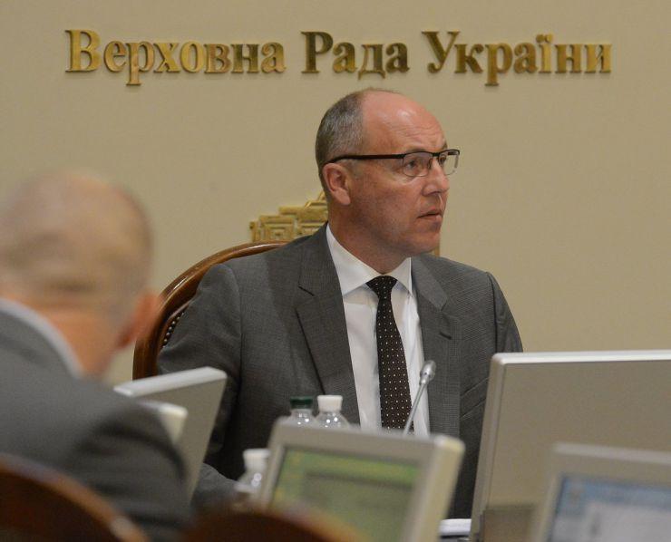 1 липня 2019 погоджувальна Рада у ВР.
