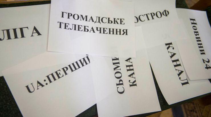 Підсумкова прес-конференція Голови ВР України Андрія Парубія