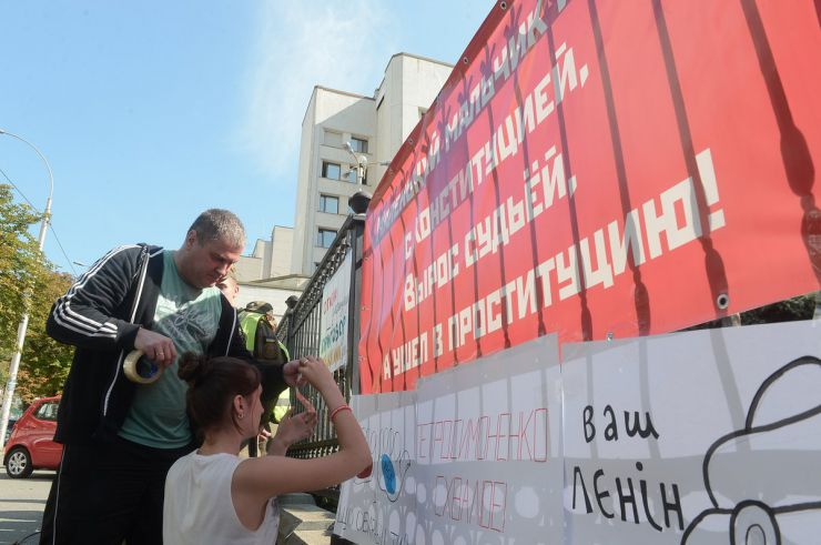 16 липня 2016 всеукраїнське об'єднання
