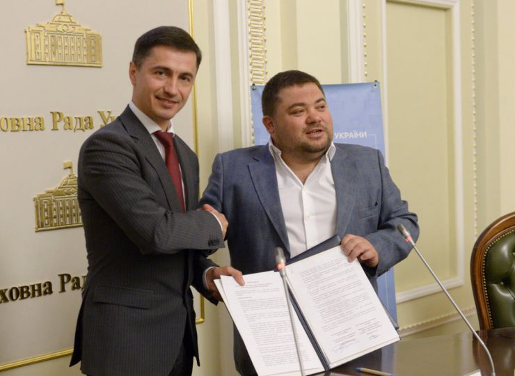 Торжественная церемония закрытия Программы стажировки молодежи в Аппарате ВР Украины