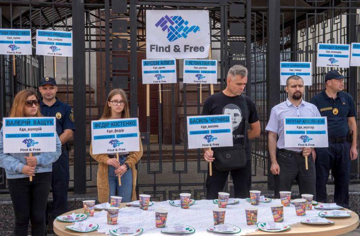 25 липня 2019 акція біля посольства РФ у Києві
