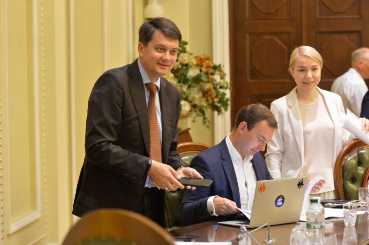 Засідання депутатської робочої групи під керівництвом Дмитра Разумкова з підготовки сесії Верховної Ради