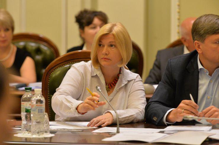Засідання депутатської робочої групи під керівництвом Дмитра Разумкова з підготовки сесії Верховної Ради. Ірина Геращенко