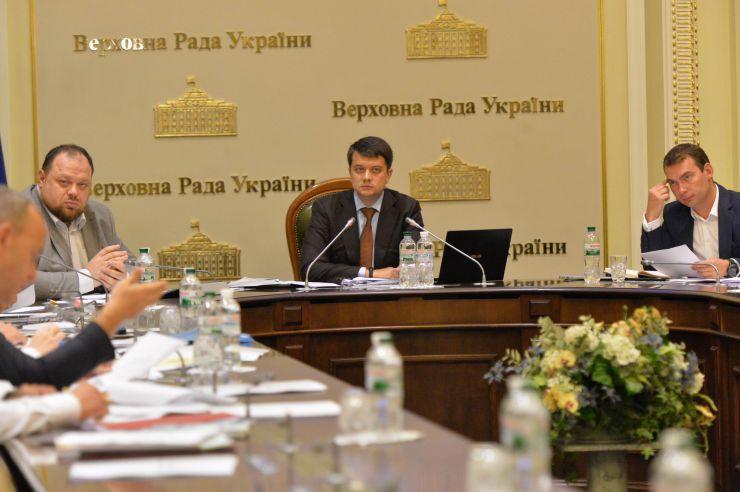 Засідання депутатської робочої групи під керівництвом Дмитра Разумкова з підготовки сесії Верховної Ради. Руслан Стефанчук