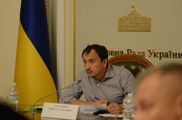 4 вересня 2019 засідання Комітету Верховної Ради України з питань аграрної та земельної політики. Голова комітету Микола Сольський.