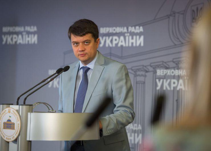9 вересня 2019 брифінг Голови Верховної Ради України Дмитра Разумкова.