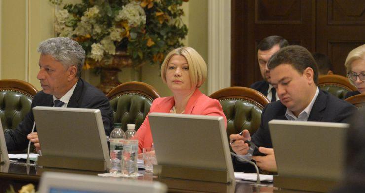 Погоджувальна рада Юрій Бойко, Ірина Геращенко, Віктор Бондар