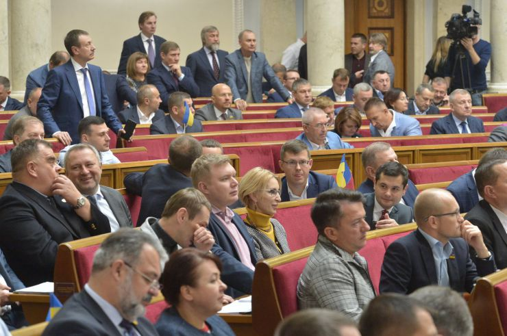 19 вересня 2019 пленарне засідання Верховної Ради України.