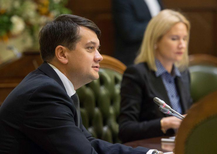 Засідання Погоджувальної ради лідерів фракцій і голів комітетів парламенту