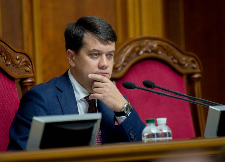 Ранкове засідання Верховної Ради України
