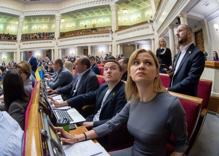 Ранкове засідання ВР України