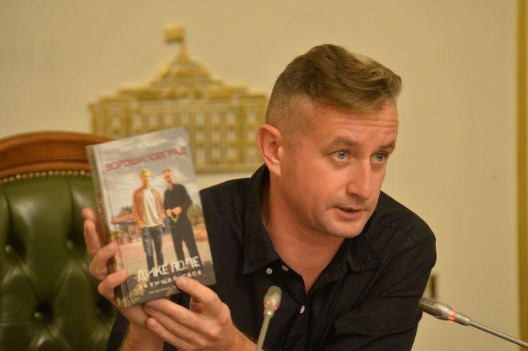 У Верховній Раді України пройшла зустріч з письменником Сергієм Жаданом