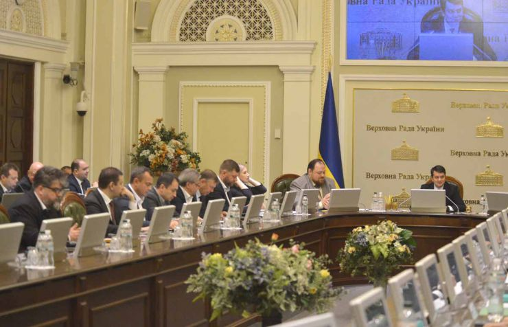 Засідання Погоджувальної ради депутатських фракцій Верховної Ради України