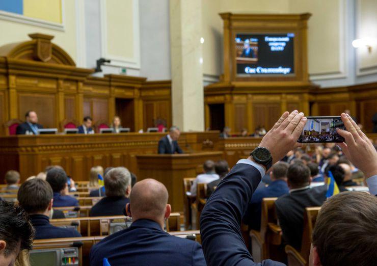 Пленарне засідання Верховної Ради України. Виступ Генерального Секретаря НАТО Йенса Столтенберга у сесійній залі Верховної Ради України