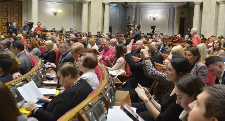 Парламентські слухання на тему: «Безпека діяльності журналістів в Україні: стан, проблеми і шляхи їх вирішення»