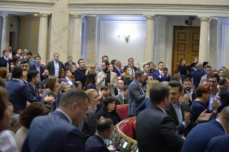 Пленарне засідання Верховної Ради України.  Прийнято за основу проект Закону