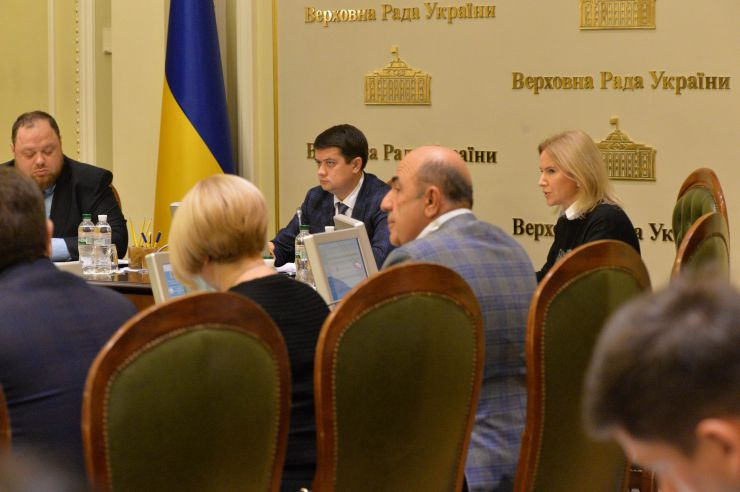 Согласительный совет в Верховной Раде Украины