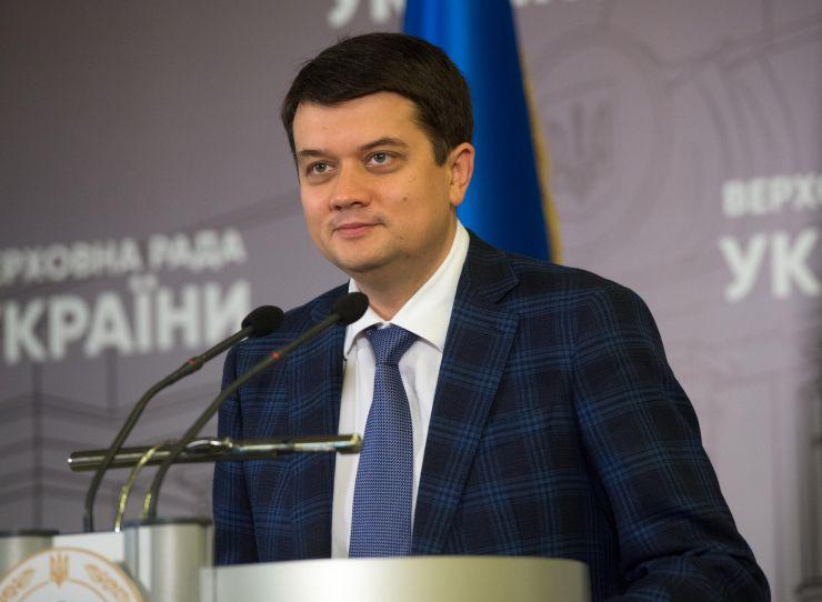 Брифинг Председателя Верховной Рады Украины Дмитрия Разумкова