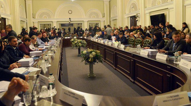 Засідання Комітету Верховної Ради України з питань аграрної та земельної політики