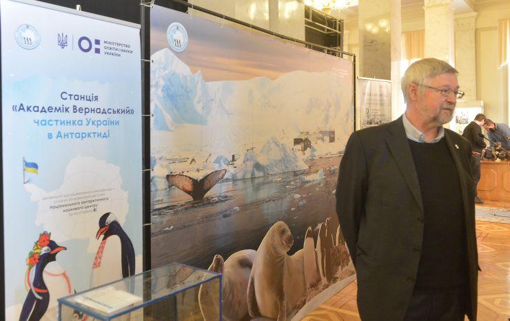 Виставка «Україна в Антарктиді: до 200-річчя відкриття континенту»