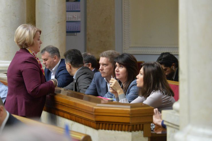 Пленарное заседание Верховной Рады Украины