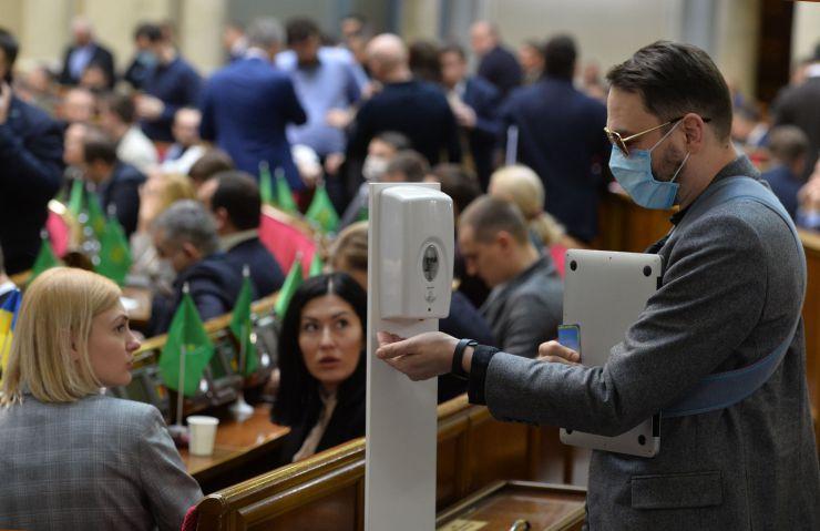 Позачергове пленарне засідання Верховної Ради України.