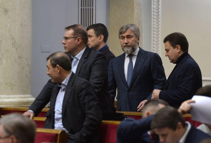 Позачергове пленарне засідання Верховної Ради України. Новинський , Бондар