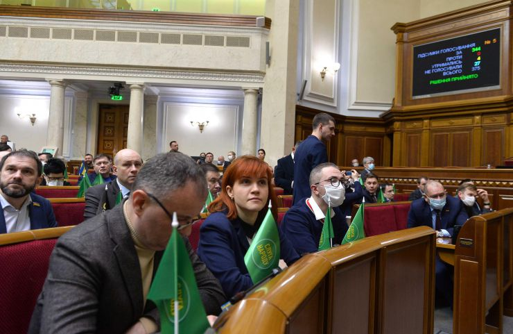 Позачергове пленарне засідання Верховної Ради України. Безугла