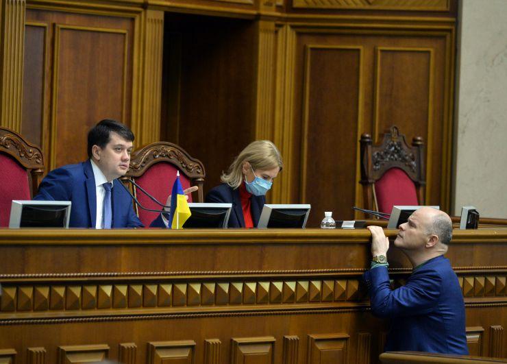 Позачергове пленарне засідання Верховної Ради України. Разумков , Кондратюк , Радуцький