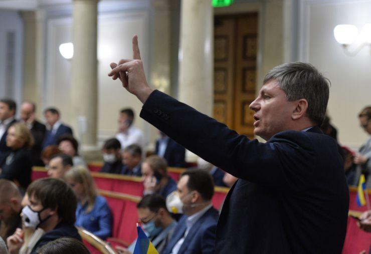 Позачергове пленарне засідання Верховної Ради України. Герасимов Артур
