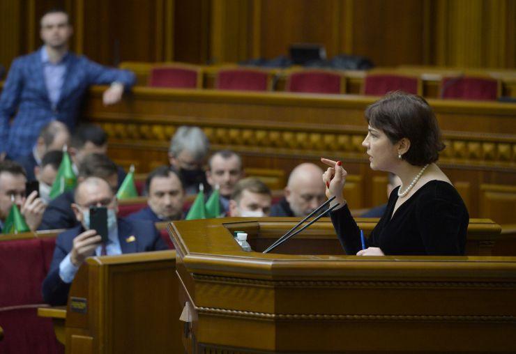 Позачергове пленарне засідання Верховної Ради України.  Прийнято Постанову