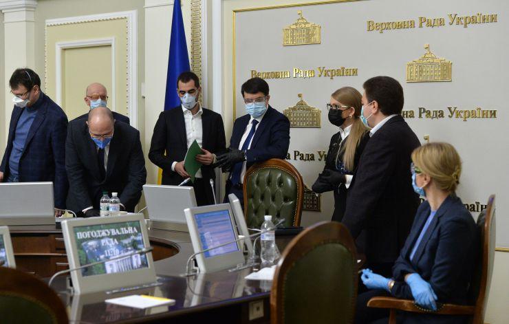 Председатель Верховной Рады Украины Дмитрий Разумков открыл заседание согласительного совета депутатских фракций (депутатских групп).