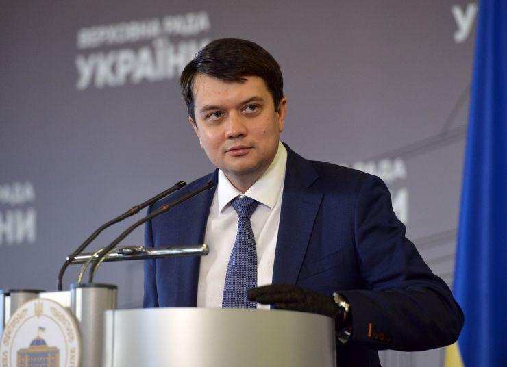 Брифінг Голови Верховної Ради України Дмитра Разумкова