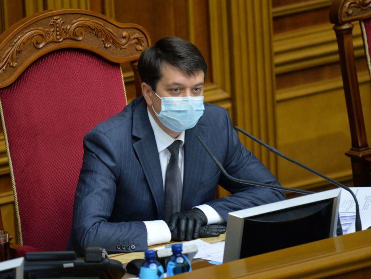 Ранкове пленарне засідання Верховної Ради України