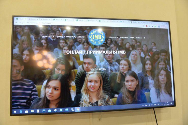 У головному корпусі Київського національного університету імені Тараса Шевченка відбулась презентація нової платформи дистанційної освіти