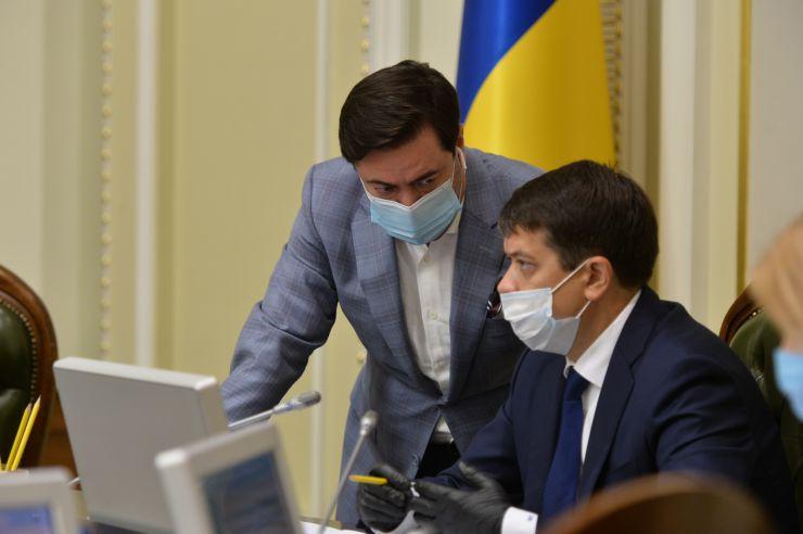 Погоджувальна рада у Верховній Раді України. Штучний, Разумков