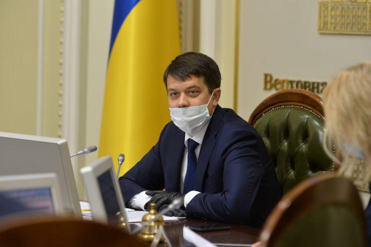 Погоджувальна рада у Верховній Раді України. Разумков