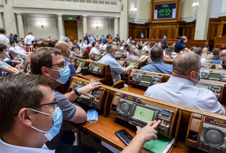 Ранкове пленарне засідання Верховної Ради України. Голосування
