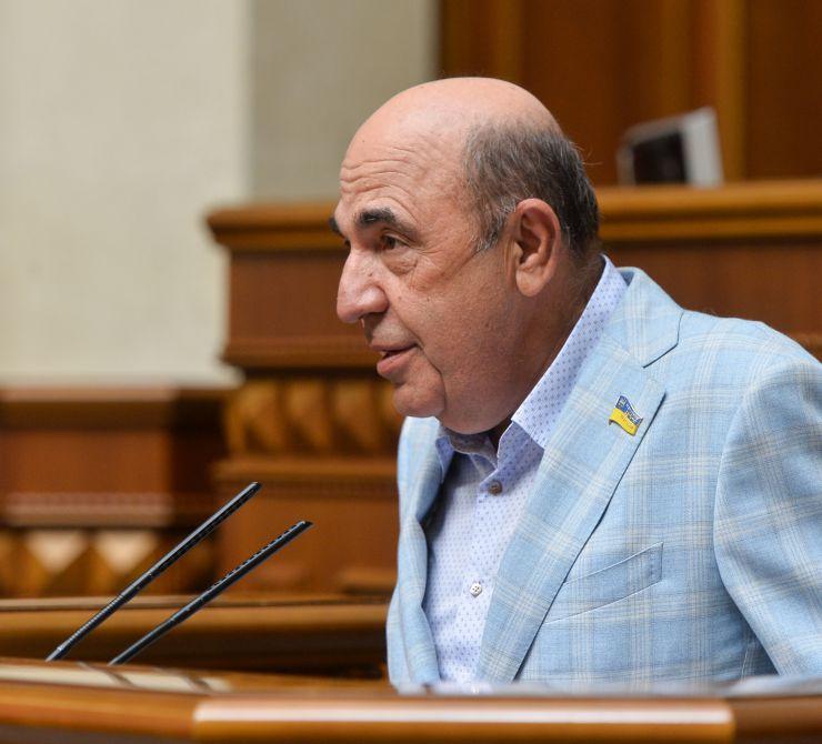 Ранкове пленарне засідання Верховної Ради України. Рабинович