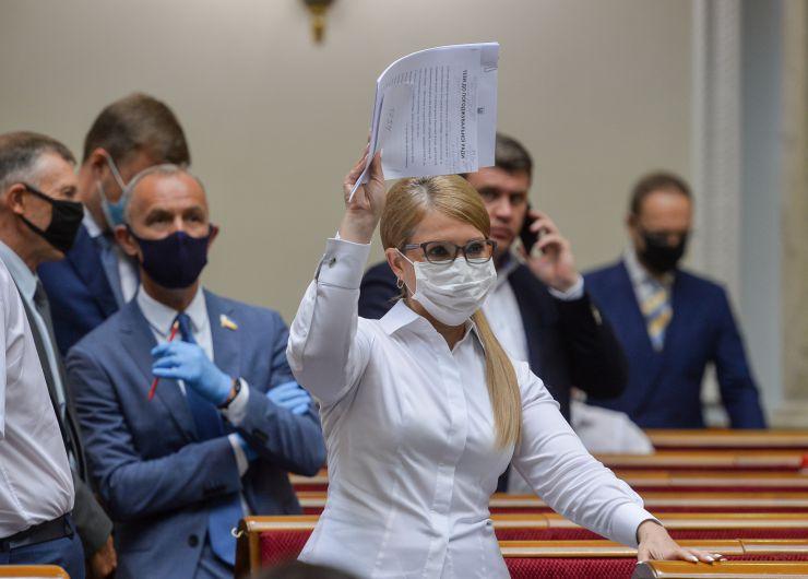 Ранкове пленарне засідання Верховної Ради України. Тимошенко