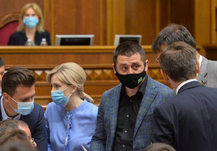 Ранкове пленарне засідання Верховної Ради України. Арахамія