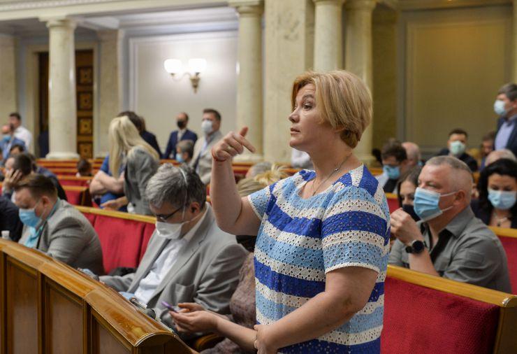 Ранкове пленарне засідання Верховної Ради України. Геращенко