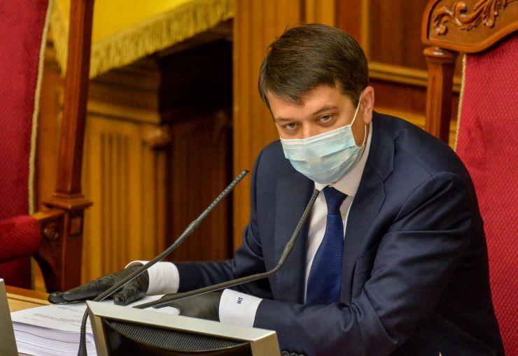 Ранкове пленарне засідання Верховної Ради України. Разумков