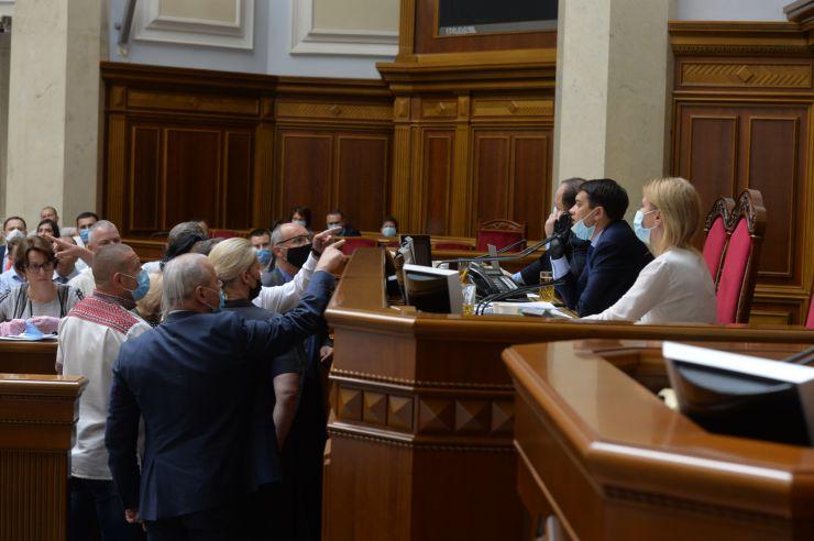 Внеочередное пленарное заседание Верховной Рады Украины. Я. Смолий освобожден от должности главы Нацбанка