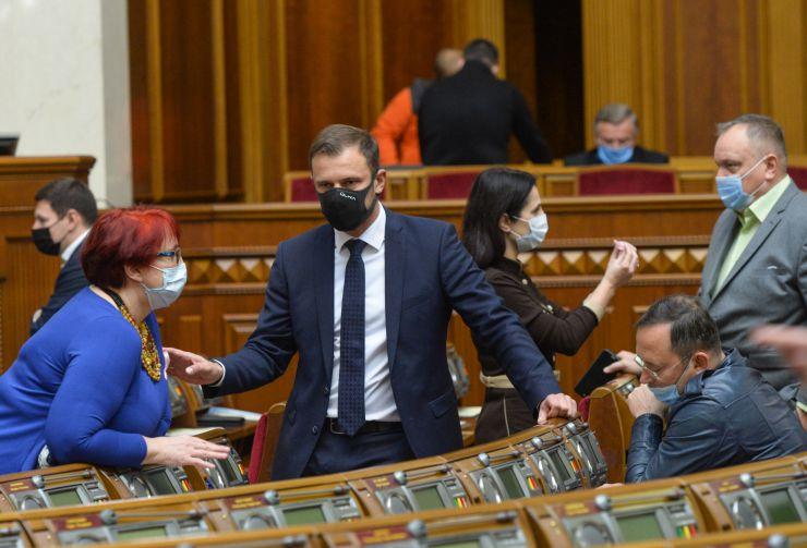 Пленарне засідання Верховної Ради України 20 жовтня