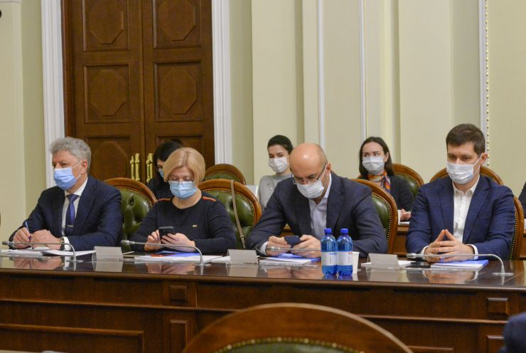 Голова ВР України Дмитро Разумков провів нараду депутатських фракцій (депутатських груп) по НАЗК