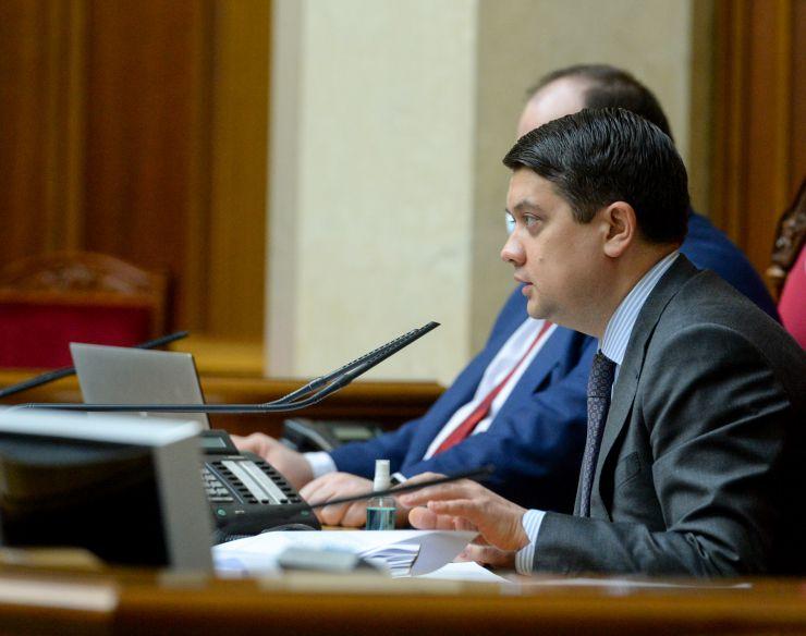 Пленарне засідання Верховної Ради України 18 березня.